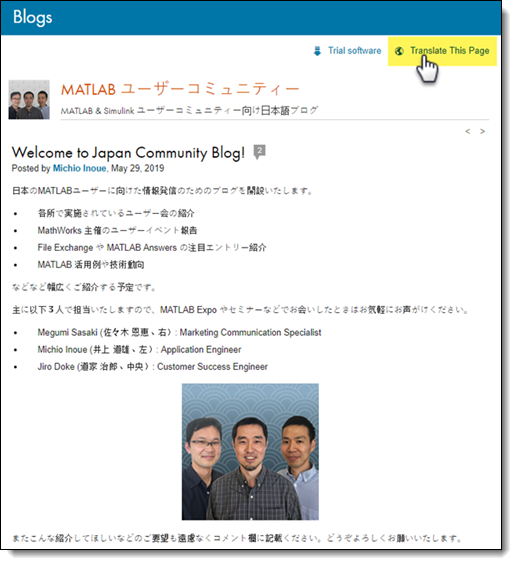 New on MATLAB Central: Power Electronics and a Japanese Blog