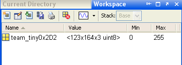 WorkspaceVar.png