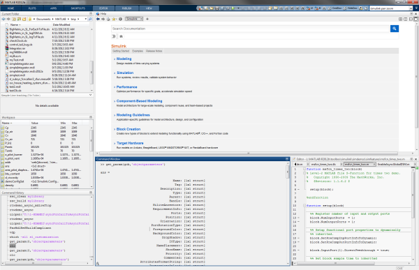 My MATLAB R2012b Desktop