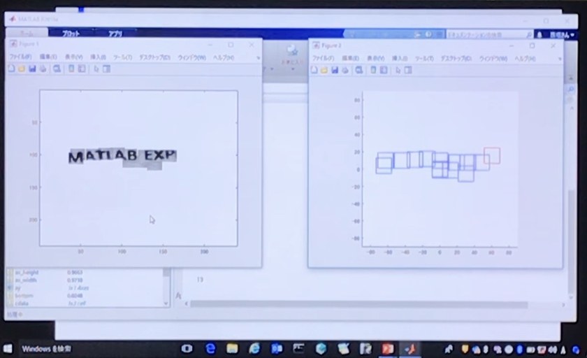 Arduino MATLAB Mouse Live Demo Lightning Talk 2019